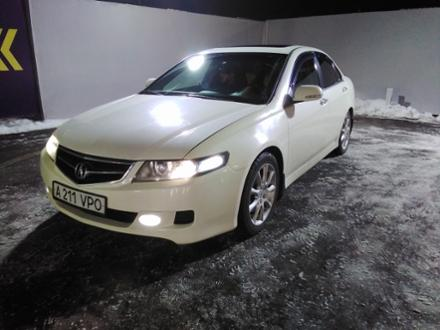 Acura TSX 2006 года за 5 500 000 тг. в Алматы