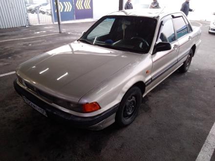 1990 Mitsubishi Galant