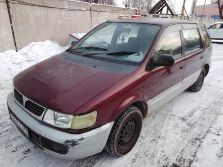 1996 Mitsubishi Chariot