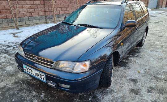 1993-toyota-carina-e-c24727